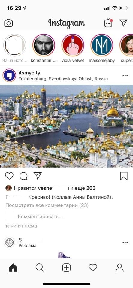 После проигранного митинга за Храм в Екатеринбурге
