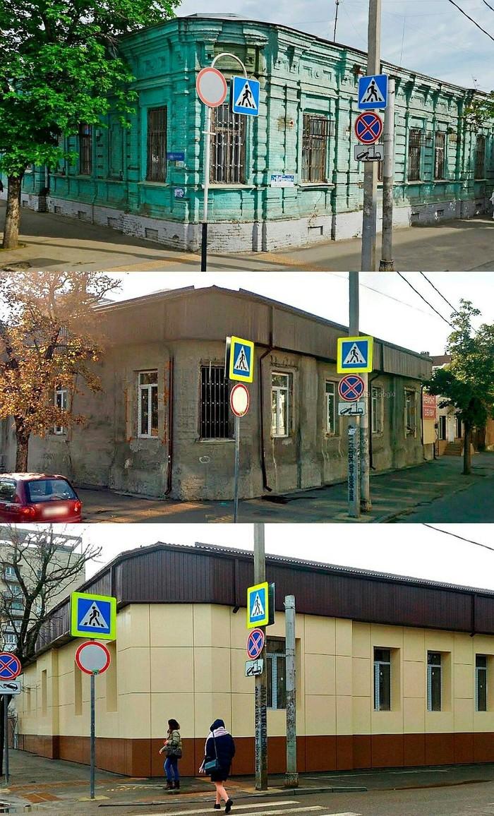 Реставрация в Краснодаре