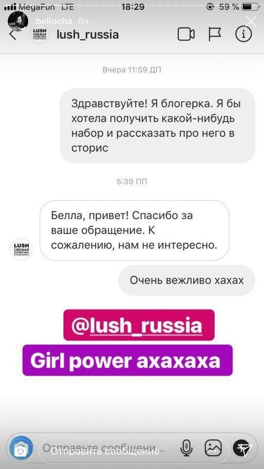 Феминизм Феминизм, Instagram, Инстаграммеры, Длиннопост