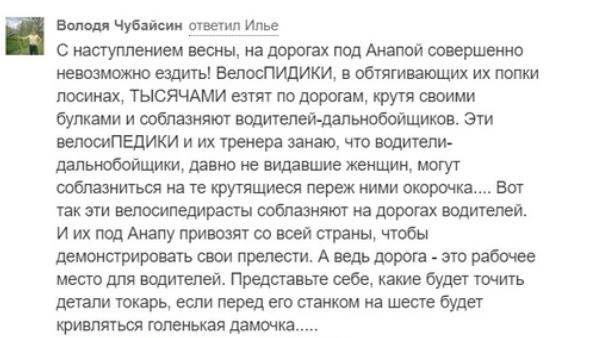 Как- то так 353... Исследователи форумов, Скриншот, Подборка, Вконтакте, Обо всем, Всякая чушь, Как-То так, Staruxa111, Длиннопост