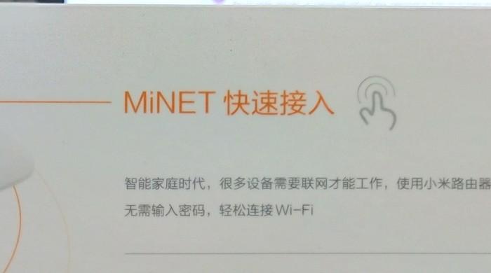 """""""Да за такие деньги этот роутер должен мне...оу май..."""" Роутер, Минет, Интим не предлагать, Xiaomi, Смешное название"""