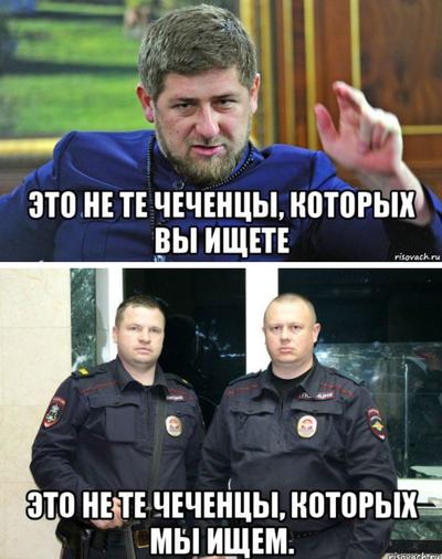Как проходит розыск, сбежавших в Чечню преступников