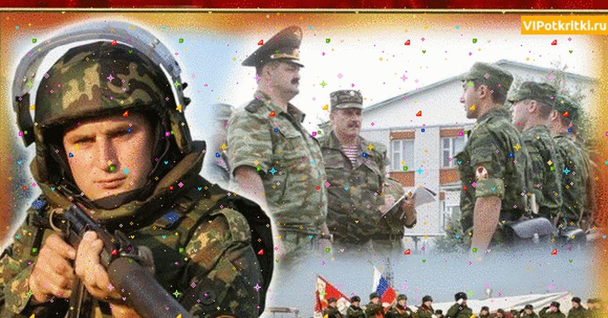 Открытки в день внутренних войск мвд