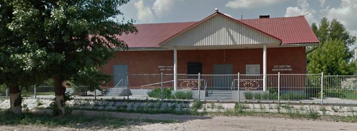 «Зал царства» свидетелей Иеговы в Улан-Удэ конфисковали в пользу государства Улан-Удэ, Бурятия, Секта, Конфискация