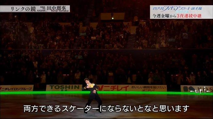 Японский фигурист выступил в образе из аниме «ДжоДжо». На «Первом канале» его назвали «ЙоЙо» Jojos Bizarre Adventure, Josuke Higashikata, Фигурное катание, Первый канал, Новости, Видео, Длиннопост
