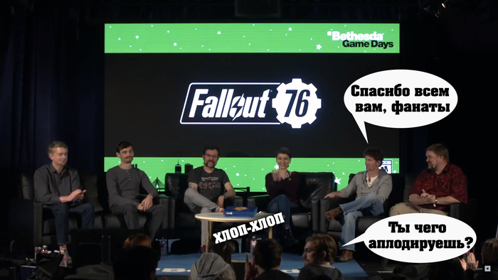Итоги презентации Bethesda Hast, Little Bit, Pax East 2019, Bethesda, Fallout 76, Rage 2, The Elder Scrolls Online, Skyrim, Видео, Длиннопост