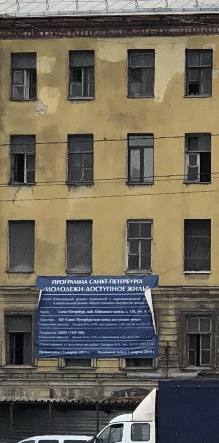Доступное жильё для молодёжи в Санкт-Петербурге Санкт-Петербург, Доступное жилье