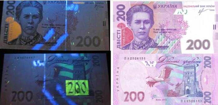 Посмотрим на деньги в другом спектре 7 Банкноты, Ультрафиолет, Длиннопост