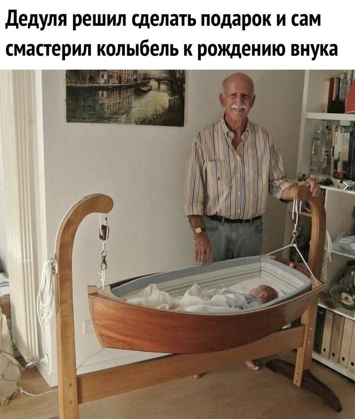 Фёдор Конюхов: Начало