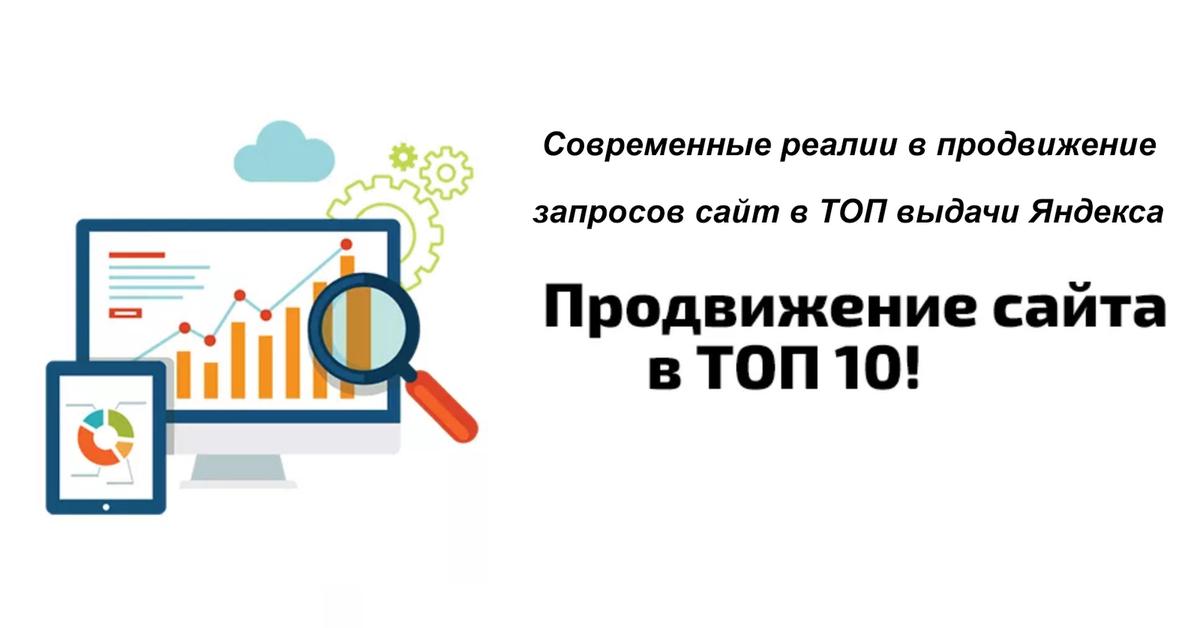 Продвижения сайта в топ алианта спб алкогольная компания официальный сайт