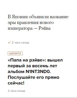 Забавное совпадение Новости, Медуза, Совпадение