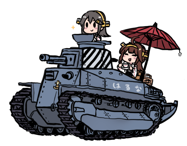 Type 89 I-Go (художник: Terrajin)