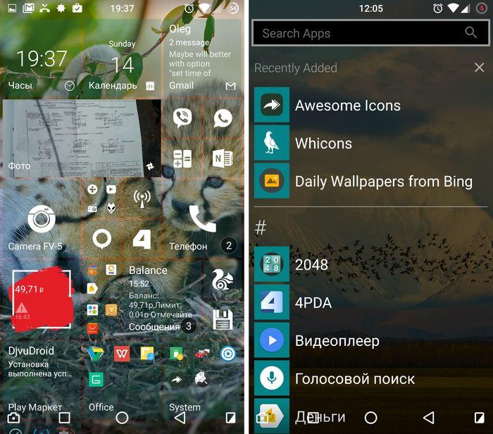 Как украсить свой android Android, Программа, Лаунчер, Украшение, Софт, Google, Длиннопост