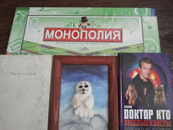 Отчет АДМ. Снегурочка из Красноярска! Отчет по обмену подарками, Лига альтруистов, Обмен подарками