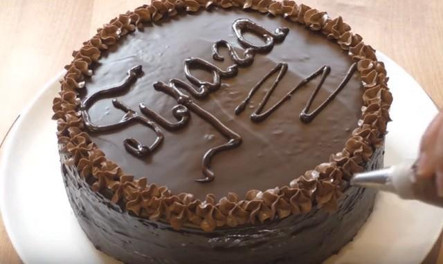 Сочный шоколадный торт Прага по классическому домашнему рецепту от моей бабушки Рецепт, Торт, Прага, Выпечка, Видео, Длиннопост
