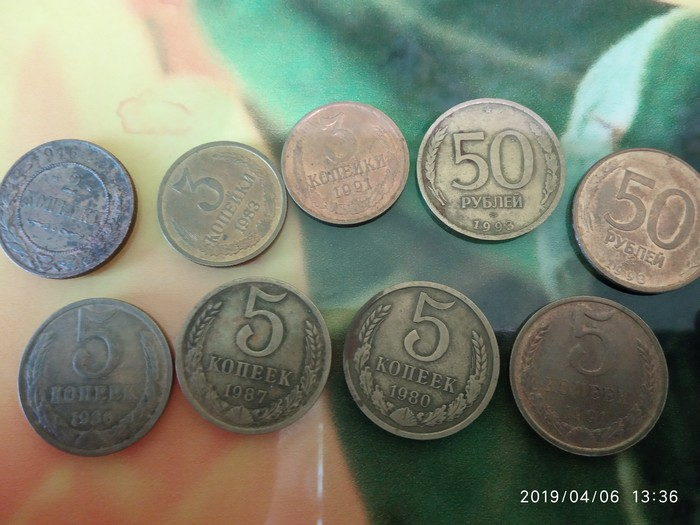 Нумизматы,налетай Юбилейные монеты, Нумизматы, Старинные монеты, Длиннопост, Монета
