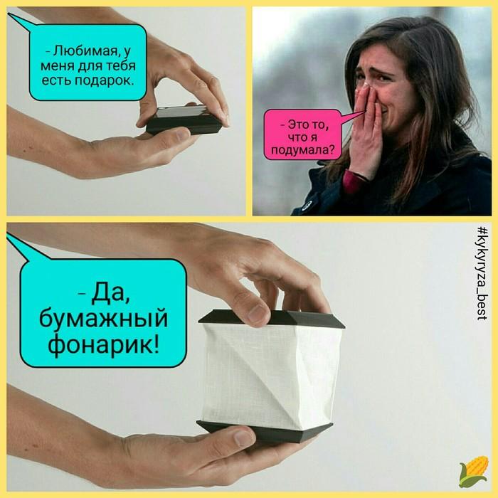 Мечты забываются)