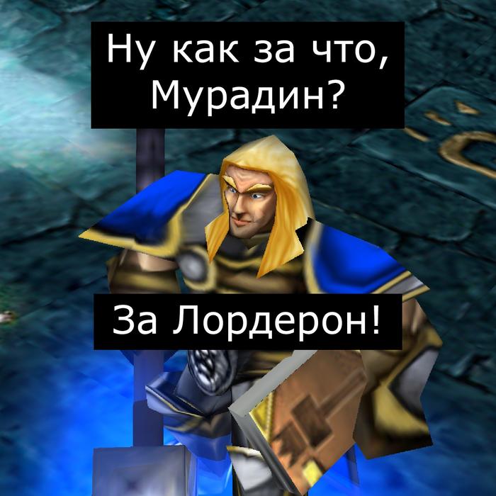 Хватит слов, давайте выпьем! Врата Оргриммара, Иигры, Компьютерные игры, Дворфы, Warcraft, Warcraft 3, Артас Менетил, Длиннопост