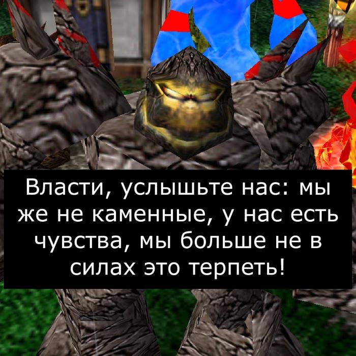 Стихийный митинг Врата Оргриммара, Warcraft, Митинг, Длиннопост, Игры, Компьютерные игры, Warcraft 3