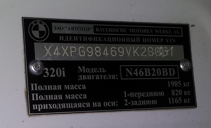 Как проверить идентификационные маркировки автомобиля (VIN) перед покупкой. #7 - Продолжение! Авто, Mihalichpodbor, Проверка, Проверка VIN, Номер двигателя, Номер рамы, Видео, Длиннопост