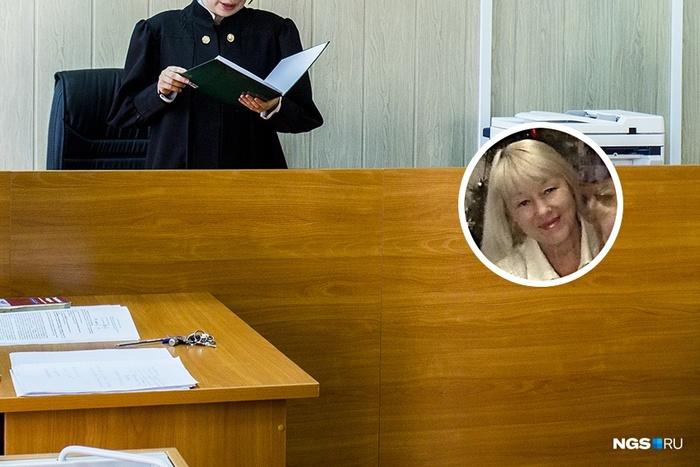 Прокуратура просит наказать за экстремизм учительницу. Она сказала родителям учить русский язык Суд, Экстремизм, Длиннопост, Новосибирская область, Негатив