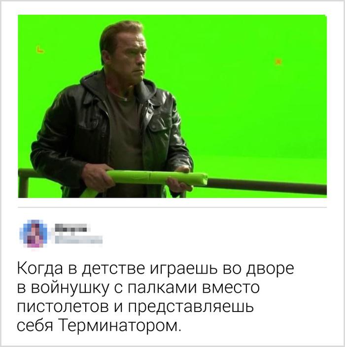 У Шварца любая палка - пистолет)))