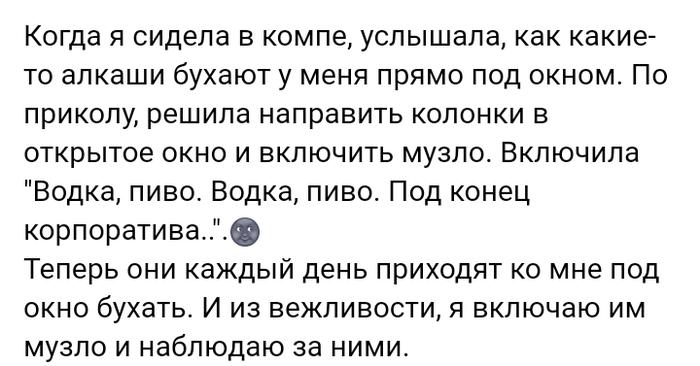 Как- то так 368... Исследователи форумов, Вконтакте, Обо всем, Скриншот, Подборка, Как-То так, Staruxa111, Длиннопост