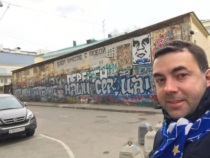 Стена Цоя на Арбате Стена Цоя, Болельщики, Динамо Москва