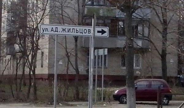 Риэлтор - это судьба Риэлтор, Квартира, Недвижимость