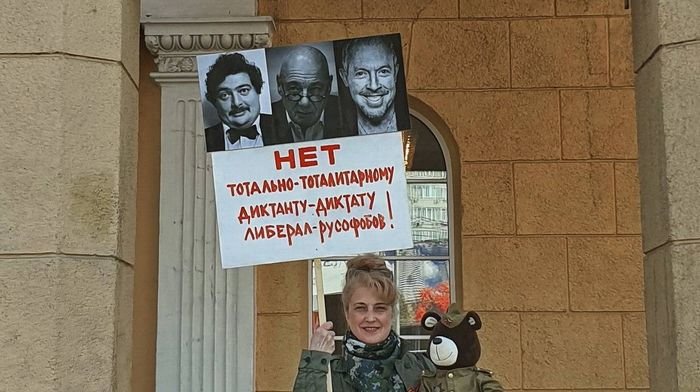 Весеннее обострение Одиночный пикет, Тотальный диктант, Новосибирск