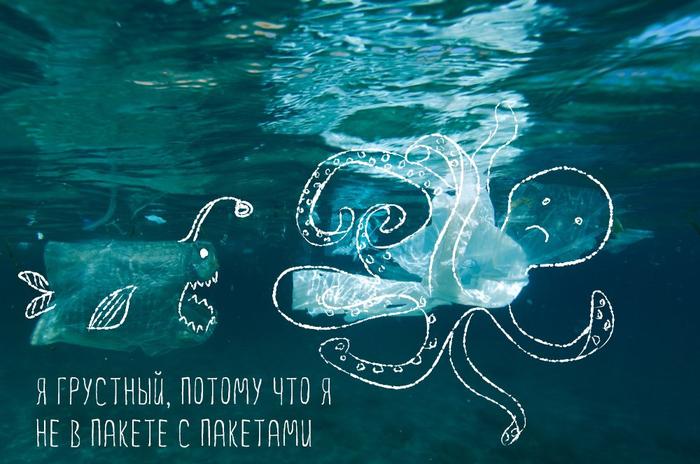 Социальная реклама по защите окружающей среды Социальная реклама, Загрязнение окружающей среды, Океан, Креатив, Креативная реклама, Длиннопост