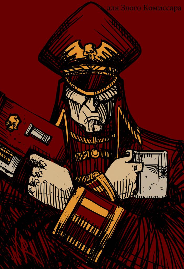 "Для группы ""Злой Комиссар"" Wolk Risovalshik, Warhammer 40k, Comissars, Astra Militarum, Wh Art"