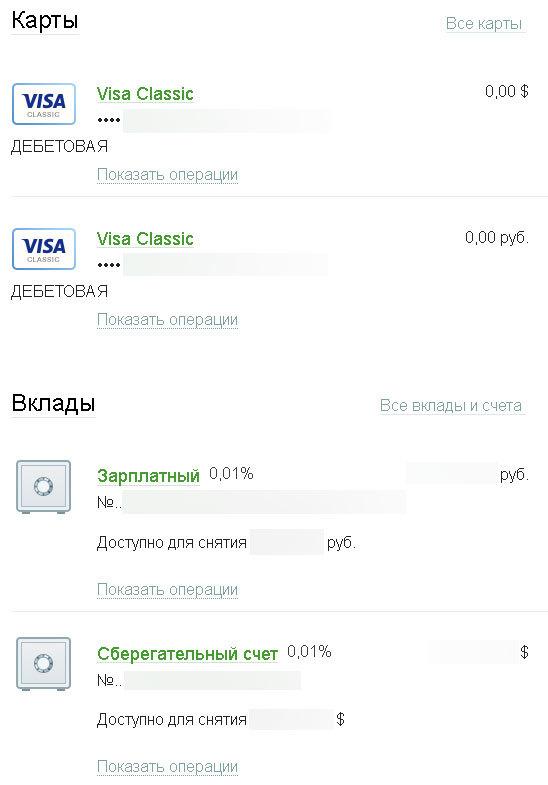 Скачать карту для майнкрафт хоррор на русском для 1.1.4
