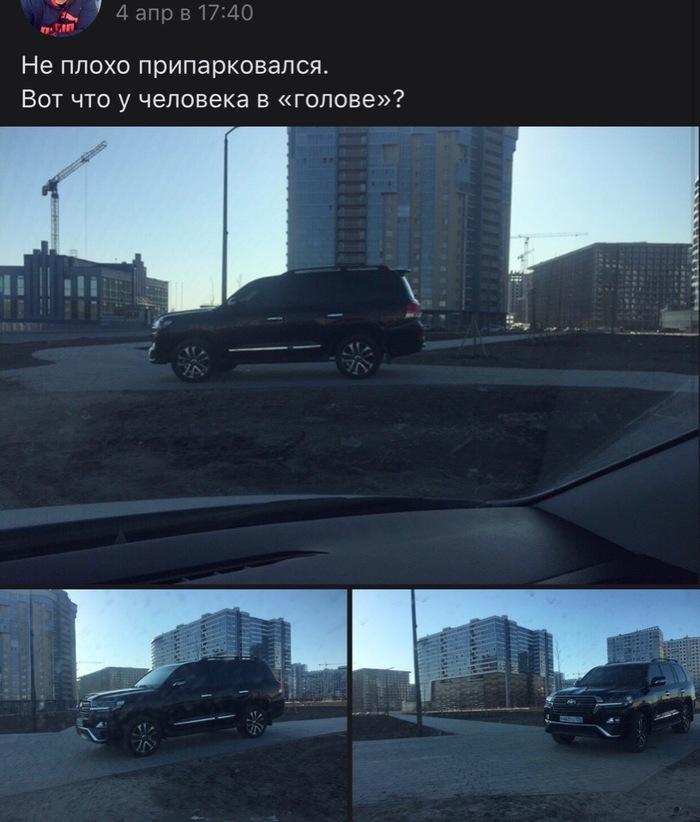 Как меня похищали 11.04 в Санкт-Петербурге #2 Криминал, Санкт-Петербург, Похищение человека, Угон, Нападение, Длиннопост