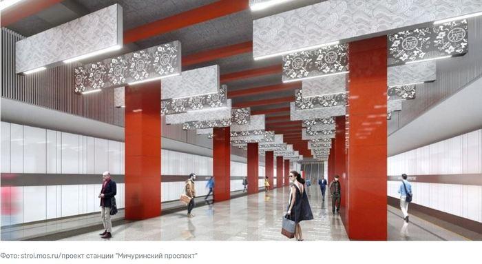 Метро доверили китайцам. Метро, Московское метро, Длиннопост, Crcc