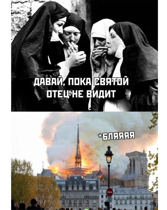 Одна из причин пожара
