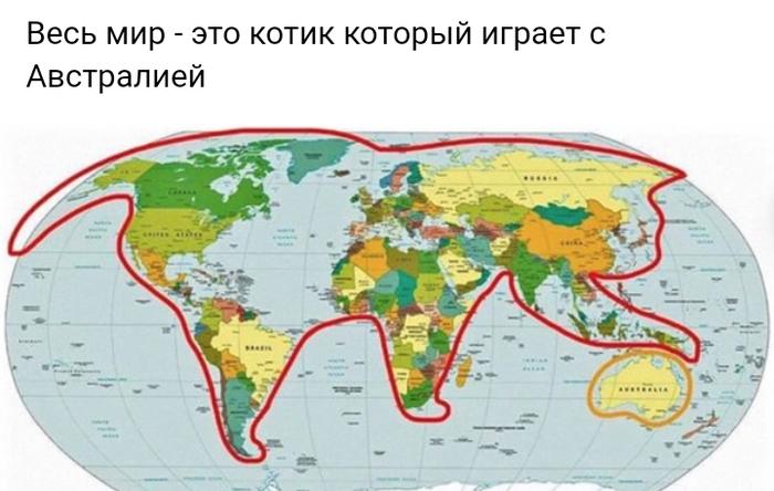 Весь мир