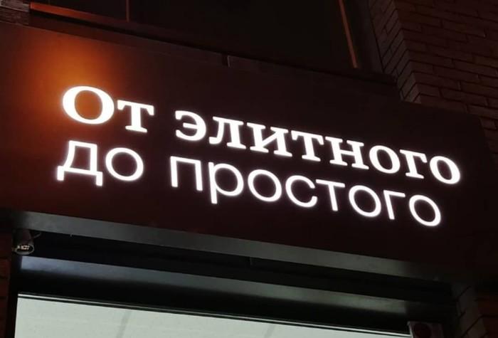 Вижу рифму Вижу Рифму, Рифма, Вконтакте, Честно украдено