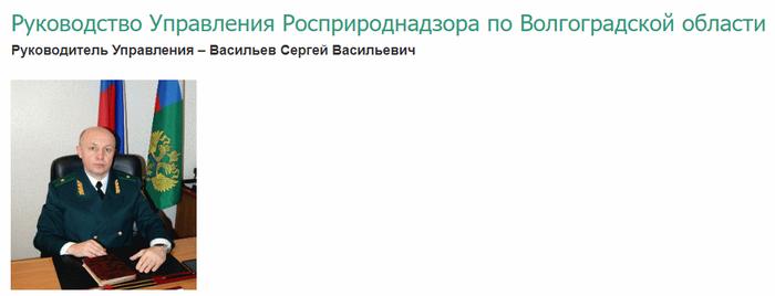 Учителя из Волгограда судят за жалобу на чиновника через интернет Волгоград, Клевета, Росприроднадзор, Суд, Жалоба, Мусор, Видео, Длиннопост, Негатив