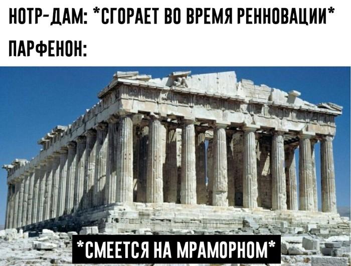 Про пожар)