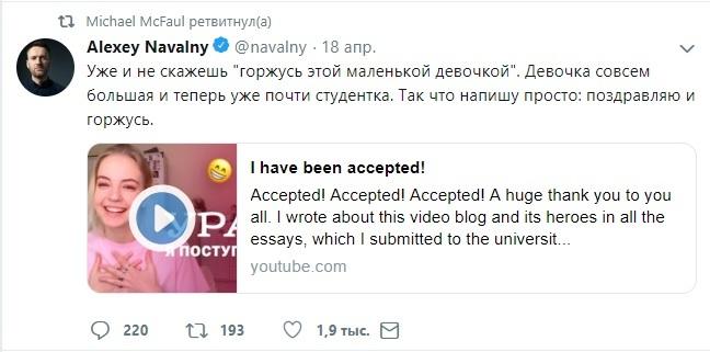 Ссыт в рот мужику русская речь