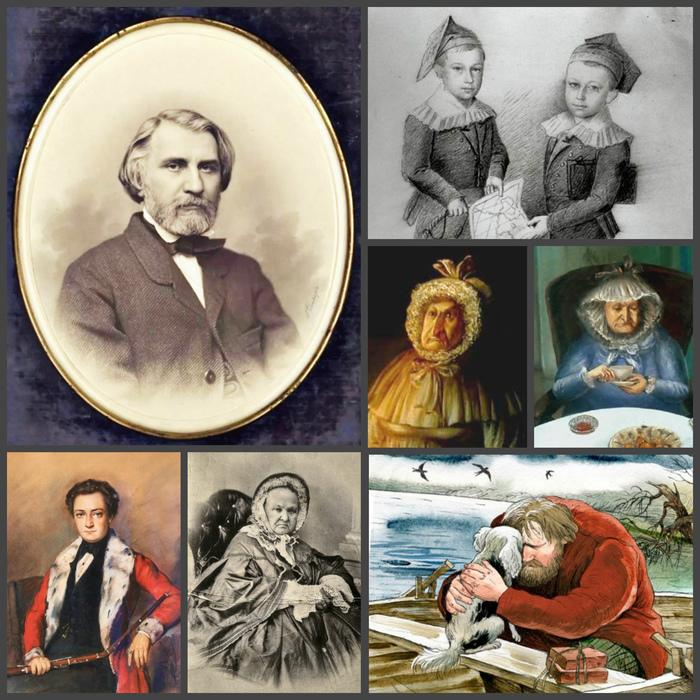 Салтычиха Тургенев мать, Родители и дети, Длиннопост