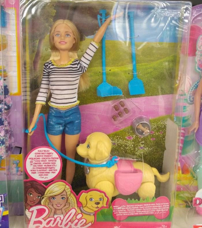 Все на субботник! Барби, убирающая какулы, призывает! Барби, Собаки и люди, Весна, Субботник