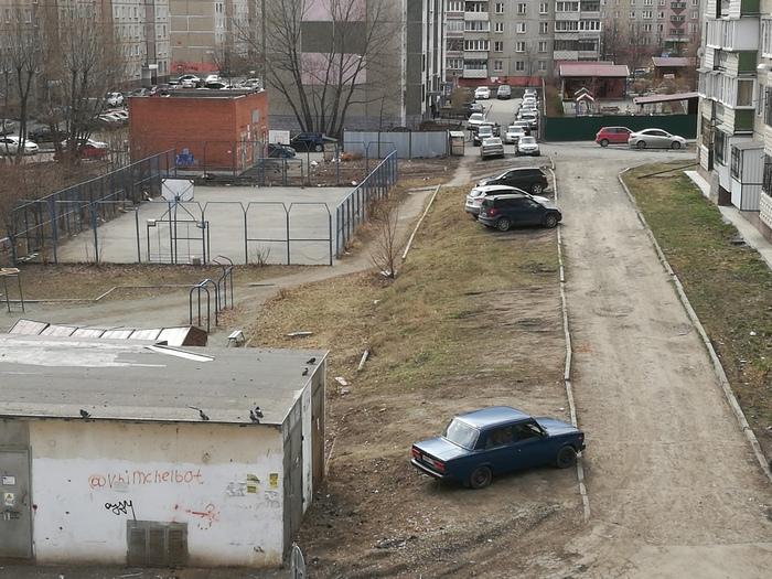 Помощь чистомену Чистомен, Лига чистомена, Челябинск, Уборка, Мусор, Длиннопост