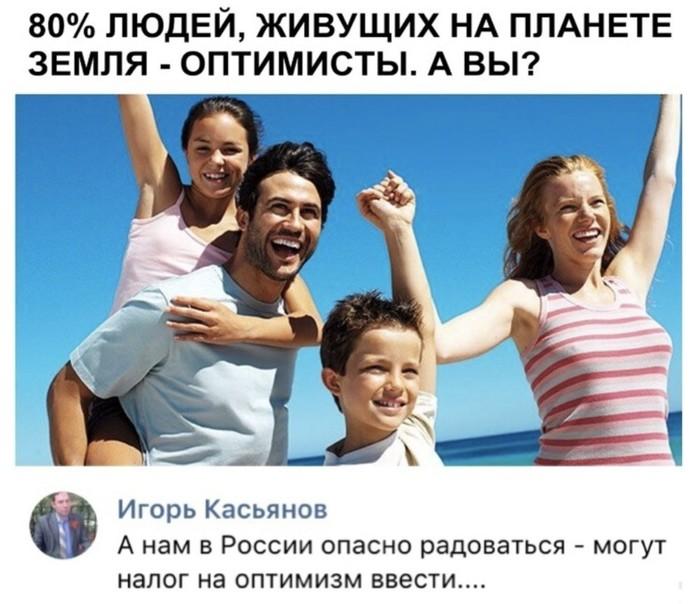 А потом ещё и на негатив)