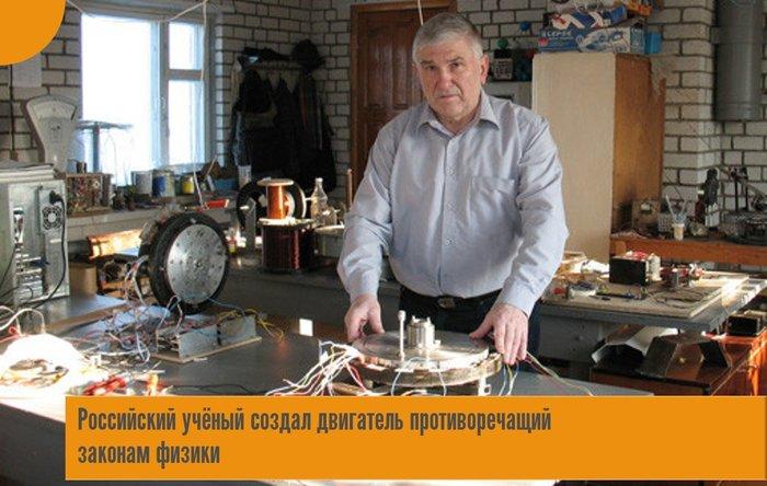 Патент на гравицапу Космонавтика, Роскосмос, Квантовый двигатель, Копипаста, Длиннопост