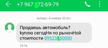 Хелб Пикабу! Пермь не справляется! Раздражающая реклама, ЛГБТ, Авто, Пермь, Длиннопост