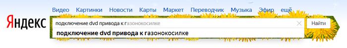 Да, спасибо, это именно то, что я искал!