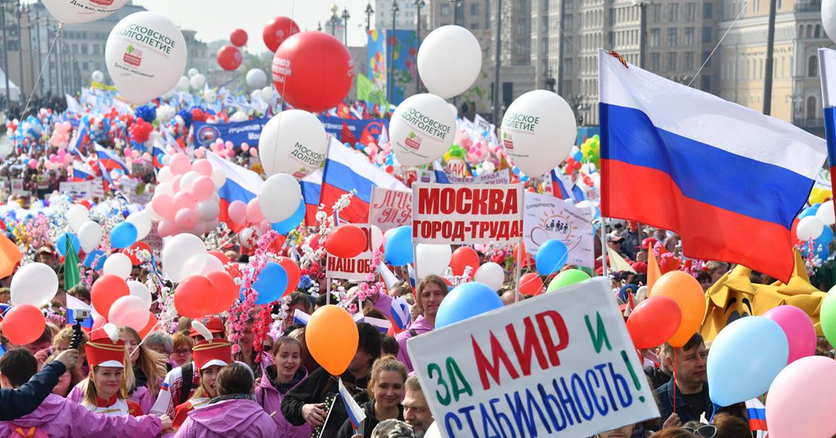 картинки демонстрация 1 мая праздник