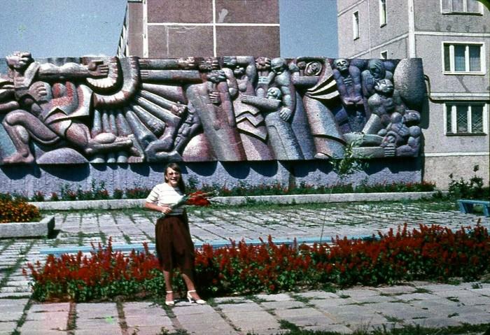 Город Припять до аварии на Чернобыльской АЭС